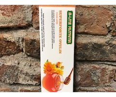 NATURAL SUPERFORTE OVULIN 20 BUC