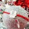 Bratara Craciun - Inger de Craciun - Argint 925, snur reglabil diverse culori