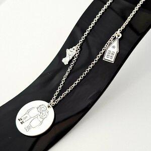Lantisor personalizat - 3 Elemente - Amintiri din copilarie - Argint 925