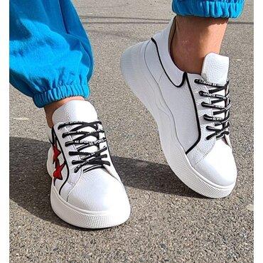 Pantofi sport din piele naturala alba Star
