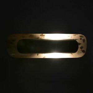 Golddy Aplica perete, Metal, Negru