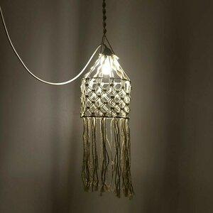 Noel Lustra, Textil, Alb
