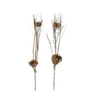 Yoya Set 2 Plante artificiale, Lemn, Maro