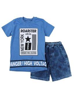 Set 2 piese Danger albastru 1