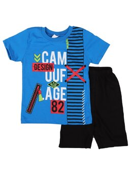 Set 2 piese DESIGN model albastru