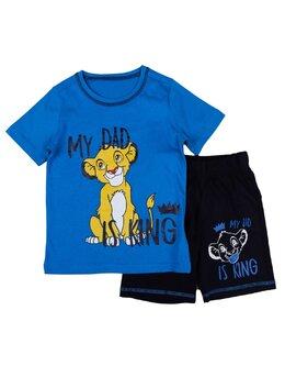 Set 2 piese Lion is king model albastru