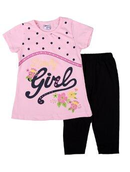 Set girl love mix roz